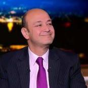 أطرف تعليق من عمرو أديب لمواطن مصري رفض 14 مليون جنيه حولتها شركة بلجيكية لحسابه  بالخطأ « فيديو»