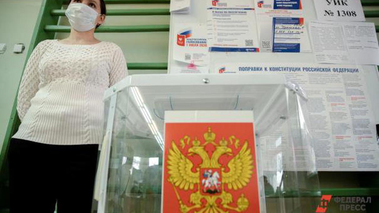 В ЕР готовы назвать имена кандидатов в Тюменскую облдуму