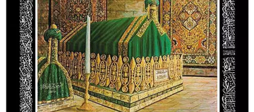 See Photos Of Where Prophet Mohammed (PBUH) Was Buried In Saudi Arabia