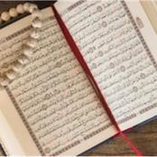 من هو النبي الذي مات في السماء الرابعة وقد أثنى الله عليه في القرآن الكريم؟