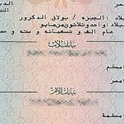 التوصيل لحد البيت.. خطوات استخراج شهادة ميلاد الرقم القومي بالبريد السريع