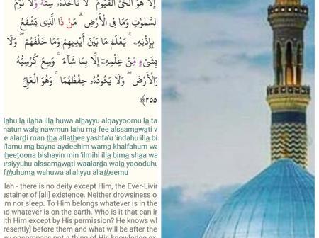 Importance of reciting Ayatul-Kursi every day and night