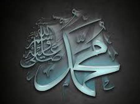 Checkout The Biography Of Our Beloved Prophet Muhammad S.A.W